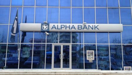 Alpha Bank: Η ανεργία παρουσιάζει ακαμψία τους τελευταίους μήνες