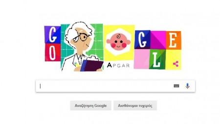 Ποια είναι η αναισθησιολόγος Virginia Apgar που τιμά η Google;