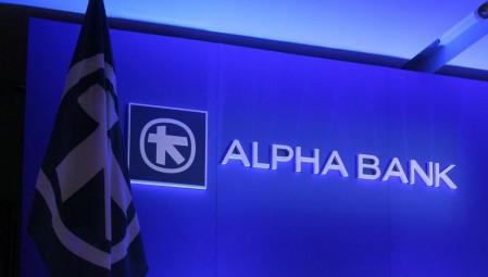 Euromoney: H Alpha Bank «καλύτερη τράπεζα στην Ελλάδα» για το 2018