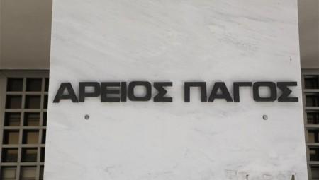 Διακόπηκε και πάλι η δίκη του φερόμενου αρχηγού της ρωσικής μαφίας
