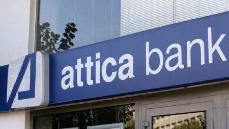 «Θολό» το τοπίο γύρω από την ΑΜΚ της Attica Bank