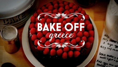 Η... dream team του «Bake off Greece»