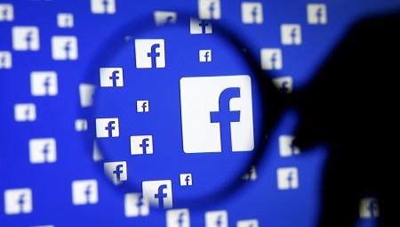 Το facebook εξαγοράζει την Bloomsbury;
