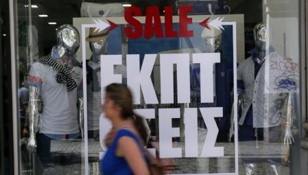 Υποτονική η αγορά σε Αθήνα και Θεσσαλονίκη