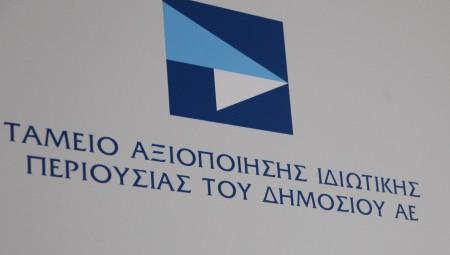 ΤΑΙΠΕΔ: Το φθινόπωρο ο διαγωνισμός για το λιμάνι της Αλεξανδρούπολης