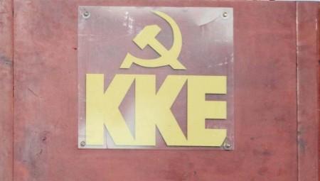 Tο ΚΚΕ για την απελευθέρωση των δύο Ελλήνων στρατιωτικών