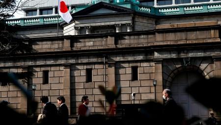 BoJ: Εξαιρετικά χαμηλά επιτόκια για «παρατεταμένο χρονικό διάστημα»