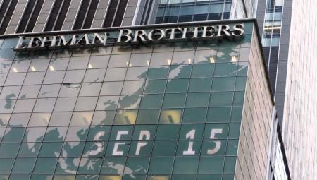 DW: Τι θα γινόταν αν κατέρρεε σήμερα η Lehman;