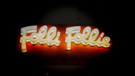 Δεύτερο default για τη Folli Follie, με το ομόλογο των 150 εκατ. ελβετικών φράγκων