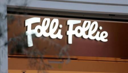 Folli Follie: Δεν υπάρχει άλλη έκθεση από την Alvarez & Marsal