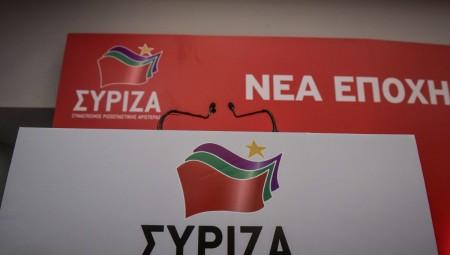 ΣΥΡΙΖΑ: Άλλα στο εξωτερικό και άλλα στο εσωτερικό ο Μητσοτάκης