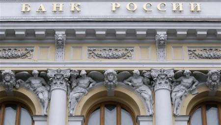 Τριπλασιάστηκαν οι εκροές κεφαλαίων από τη Ρωσία