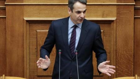 Δεν δεσμεύεται η Βουλή από τον Τσίπρα, τόνισε ο Μητσοτάκης