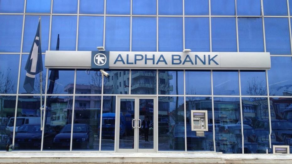 alphabank-apotelesmata-examinou