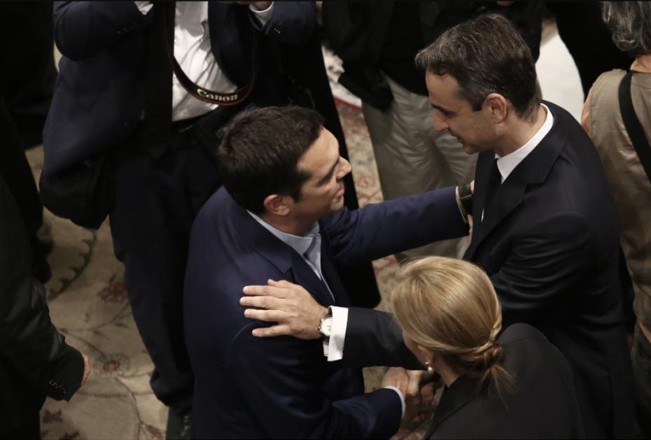 tsipras-mitsotakis-pyrkagies-dekapentaygoustos