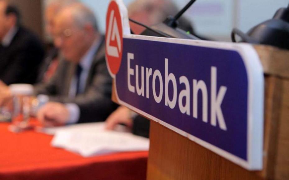eurobank-omologo