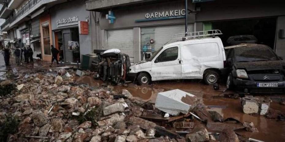 madra-katastrofes