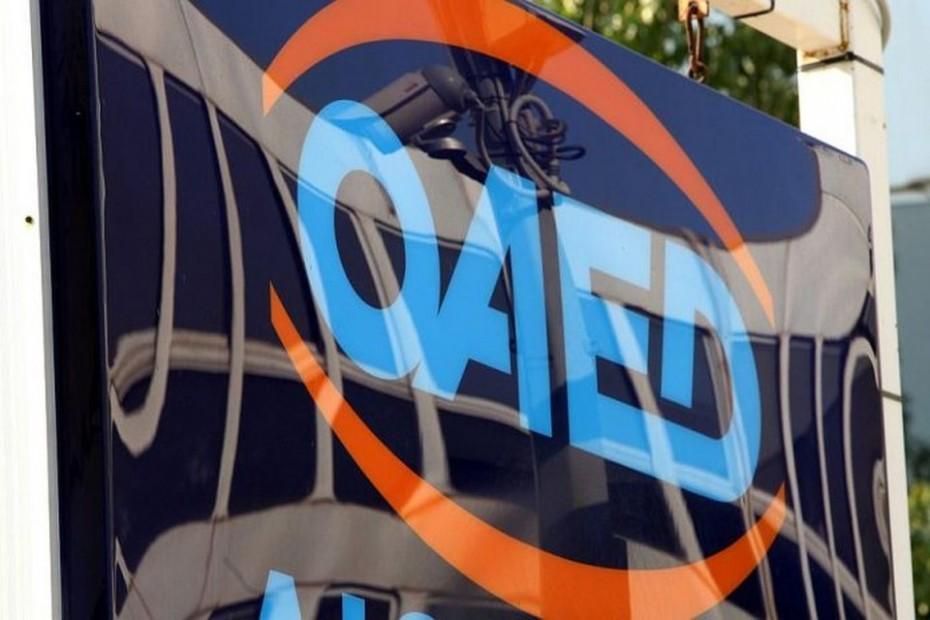 oaed-anergia-anergoi