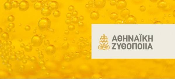 arthinaiki-zythopoiia