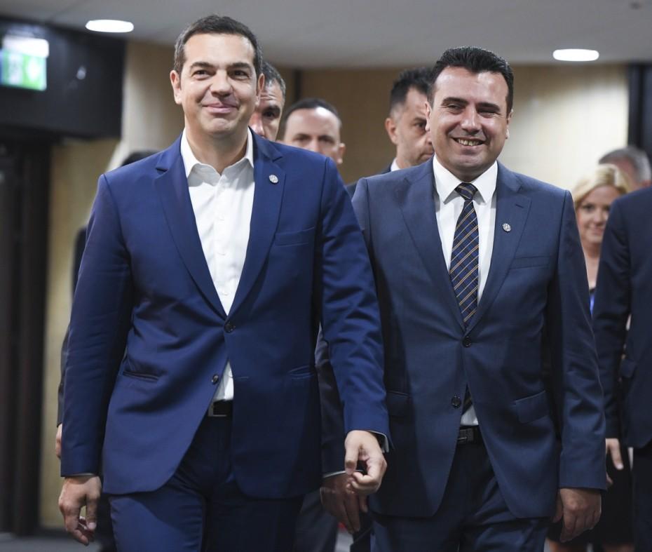 Στο επίκεντρο του παγκόσμιου ενδιαφέροντος η συμφωνία στο Σκοπιανό