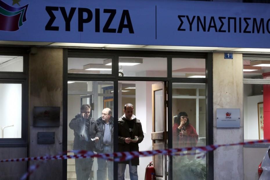 Ο ΣΥΡΙΖΑ στοχοποιεί τη ΝΔ για τις αποδοκιμασίες σε βουλευτές
