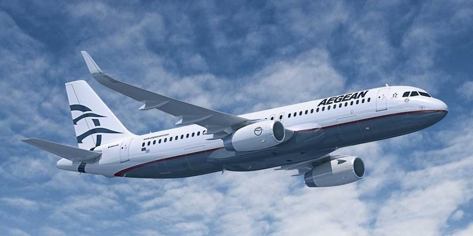 Aegean: Ξεκινάει πρόγραμμα 100 υποτροφιών εκπαίδευσης υποψήφιων πιλότων