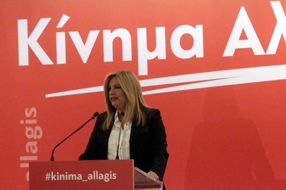 Και το ΚΙΝΑΛ για την ψήφο στους Έλληνες του εξωτερικού