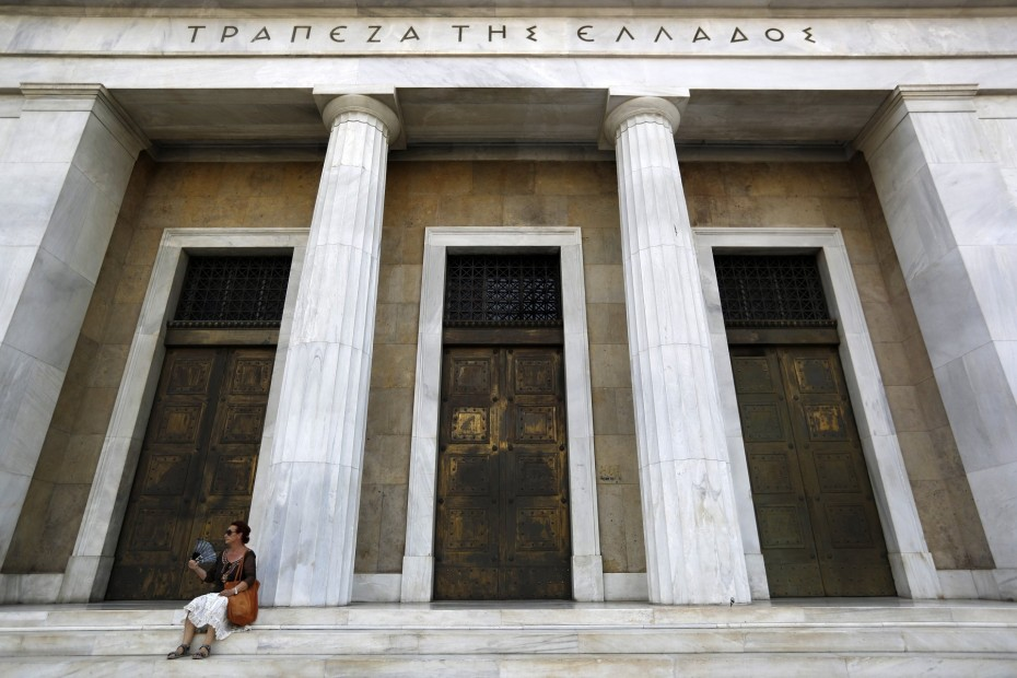 Νέα μείωση του ELA προς τις ελληνικές τράπεζες, κατά 2,2 δισ. ευρώ