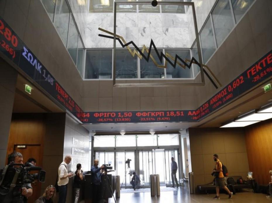 Χ.Α: Εβδομαδιαία πτώση 1,39%, με καθίζηση συναλλαγών