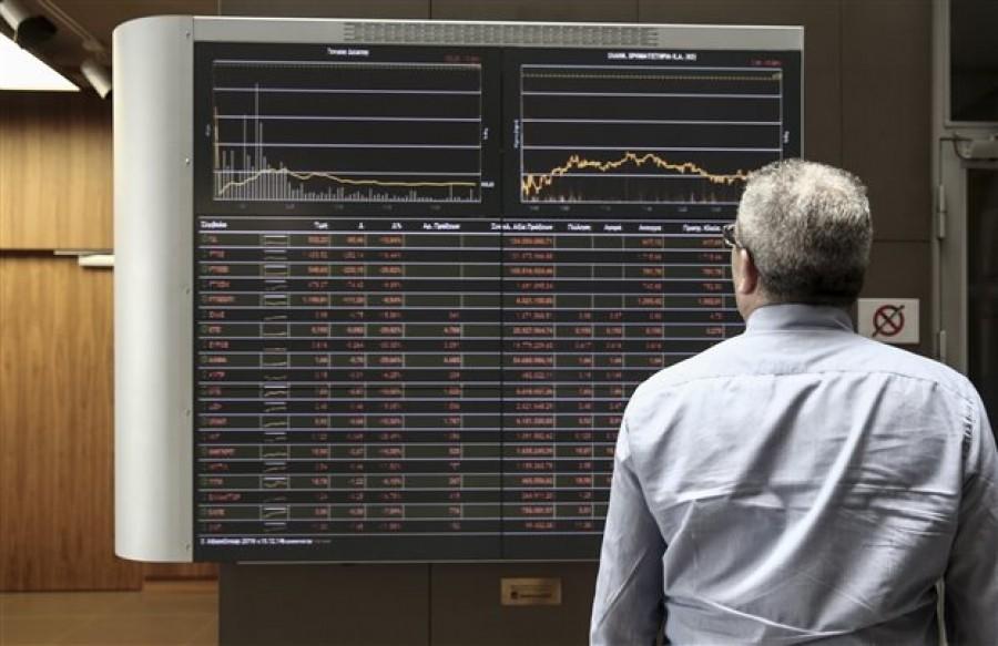 Χ.Α: Άφαντοι... οι επενδυτές