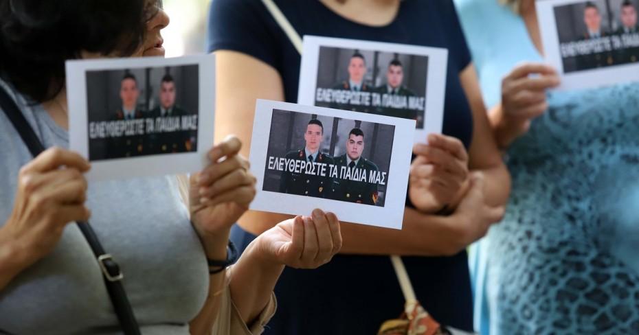 Αφέθηκαν ελεύθεροι από την Τουρκία οι Κούκλατζης - Μητρετώδης