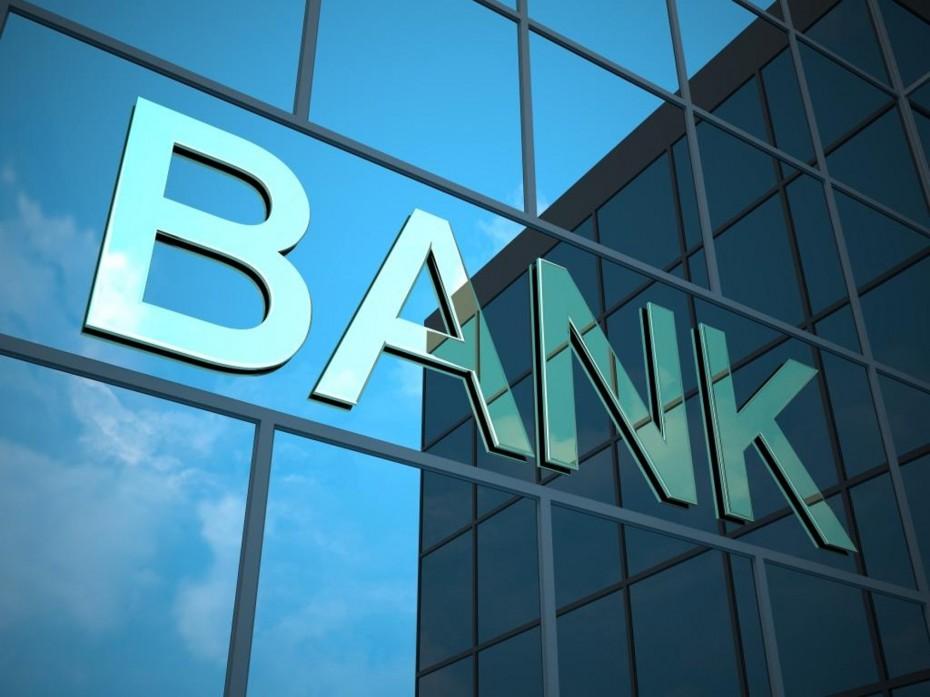 Η κυβέρνηση... βλάπτει και τις τράπεζες!