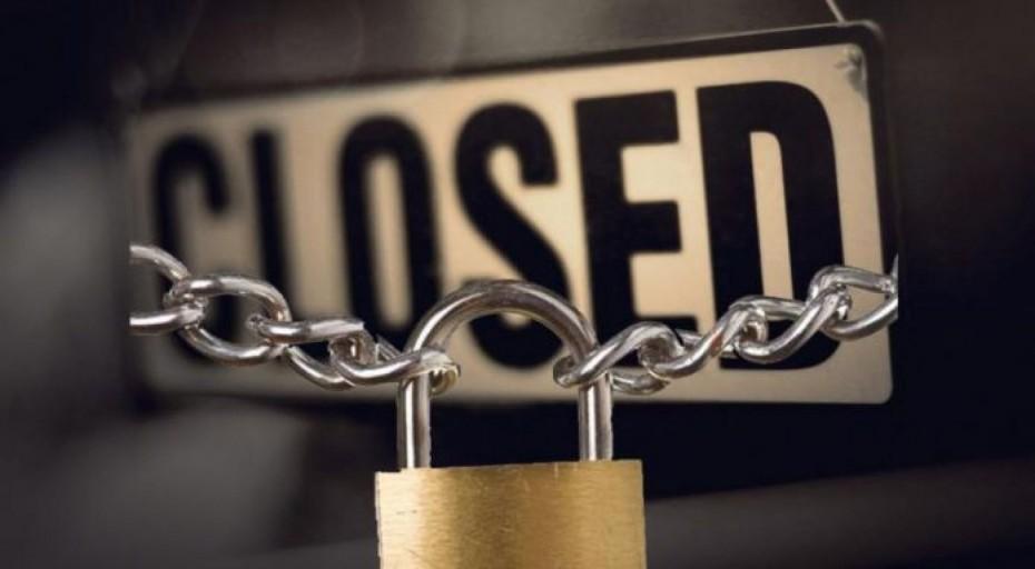 «Λουκέτο» 48 ωρών σε δύο επιχειρήσεις για φορολογικές παραβάσεις