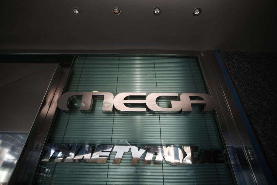 Αίτηση για υπαγωγή του Mega σε καθεστώς ειδικής διαχείρισης