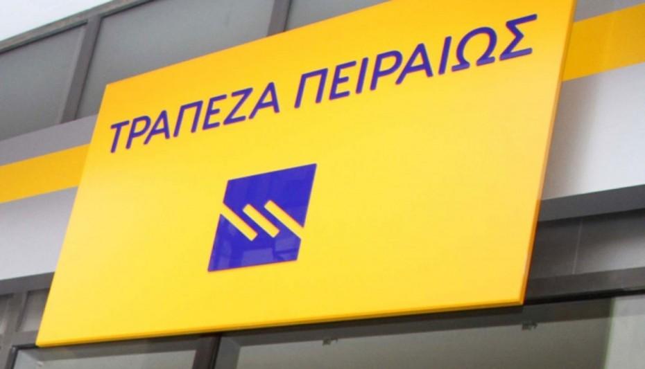 Τρ. Πειραιώς: Συμφωνία συμβολαιακής τραπεζικής με Hotel Brain Capital και Χαλβατζής Μακεδονική