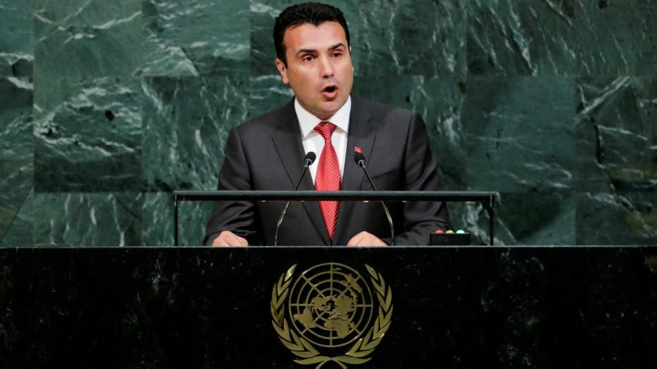 Ο Ζάεφ λύνει (;) το «σταυρόλεξο» των ψήφων υπέρ της Συμφωνίας των Πρεσπών