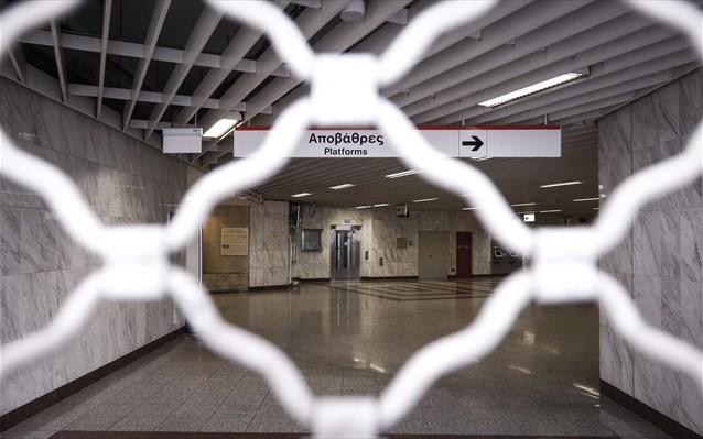 Δεν λειτουργεί τελικά το Μετρό την Παρασκευή με «πλάτη» από το ΕΚΑ