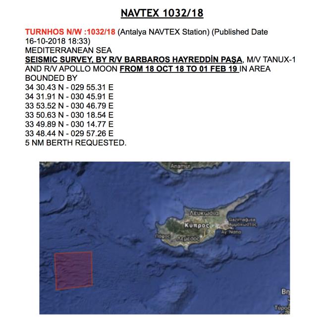 Νέα NAVTEX από την Τουρκία «σβήνει» το Καστελόριζο από το χάρτη