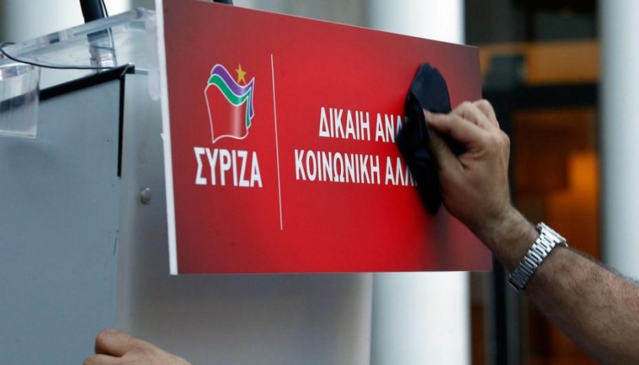 Οι εξελίξεις μετά την παραίτηση Κοτζιά στην ΠΓ του ΣΥΡΙΖΑ