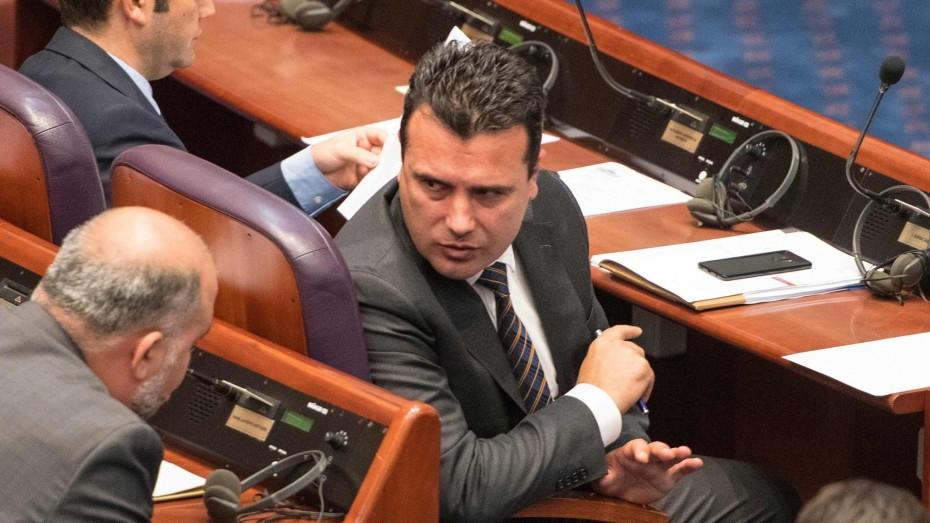 «Μύλος» με την ψηφοφορία στην ΠΓΔΜ για τη συμφωνία των Πρεσπών