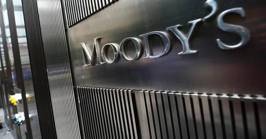 SOS από Moody's για κλιμάκωση του εμπορικού πολέμου ΗΠΑ-Κίνας