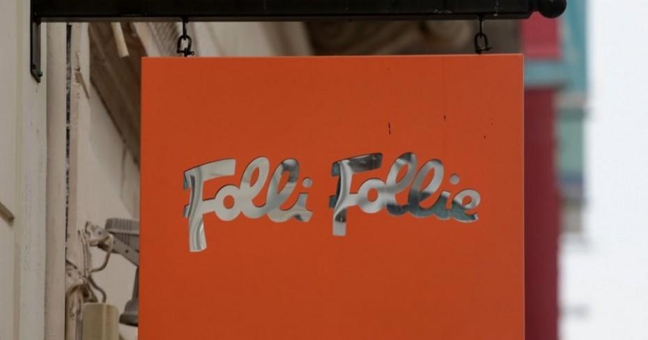 d8ed8732ee Folli Follie  Διορισμός νέων στελεχών σε θυγατρική στην Ασία ...