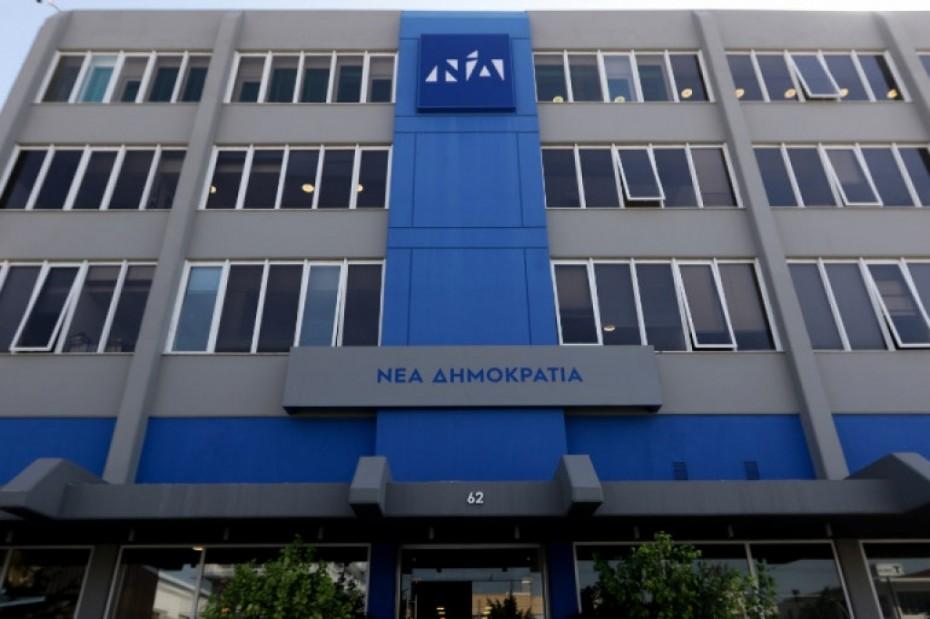 ΝΔ: Τελευταία η Ελλάδα στην αντιμετώπιση της φτώχειας