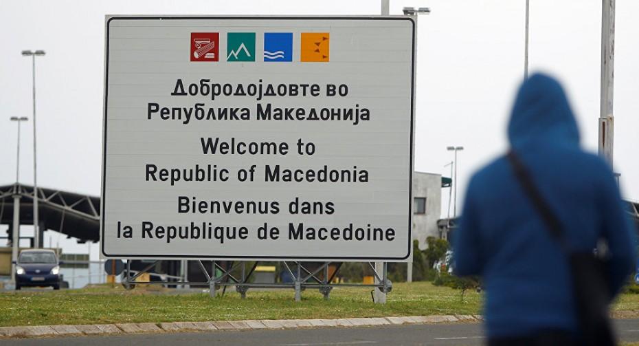 Διάνοιξη συνόρων με την ΠΓΔΜ στο Δήμο Πρεσπών Φλώρινας