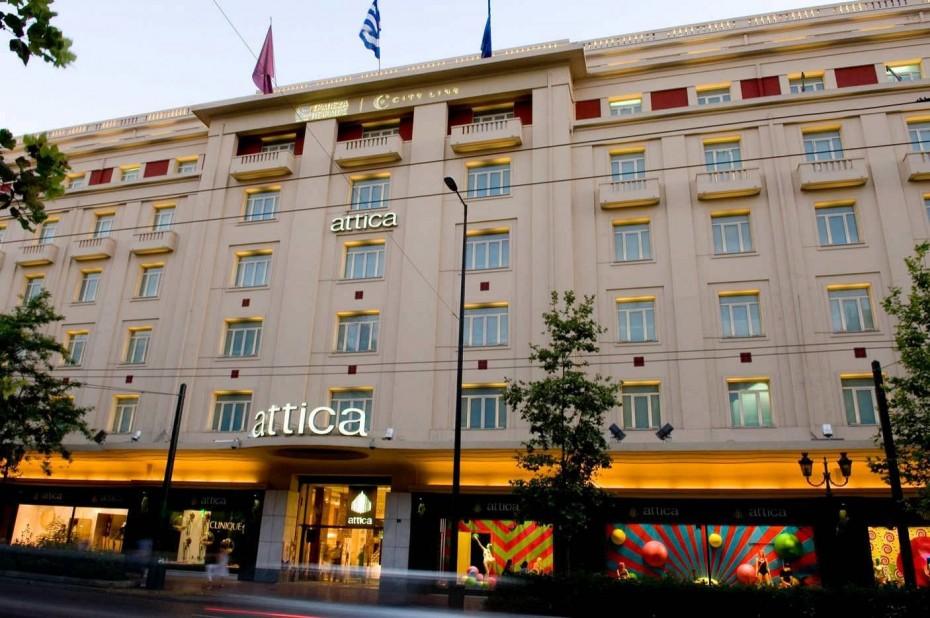 Σε βασικούς μετόχους και τράπεζες το 37,5% της Άττικα Πολυκαταστήματα
