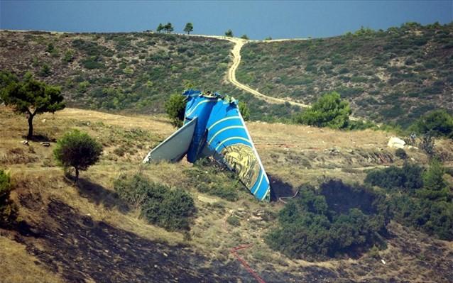 Κύπρος: Aποζημίωση 3,2 εκατ. ευρώ σε συγγενείς των θυμάτων της «Helios»