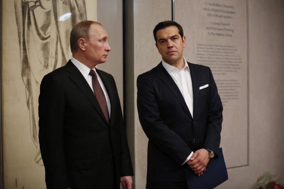 Τα ενεργειακά στο επίκεντρο της επίσκεψης Τσίπρα στη Ρωσία
