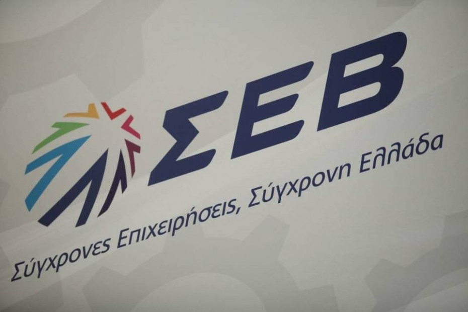 Σε κίνδυνο η ανάκαμψη της ελληνικής οικονομίας, προειδοποιεί ο ΣΕΒ