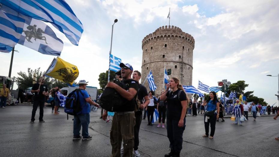 Συγκεντρώσεις σήμερα και στη Θεσσαλονίκη κατά της Συμφωνίας των Πρεσπών