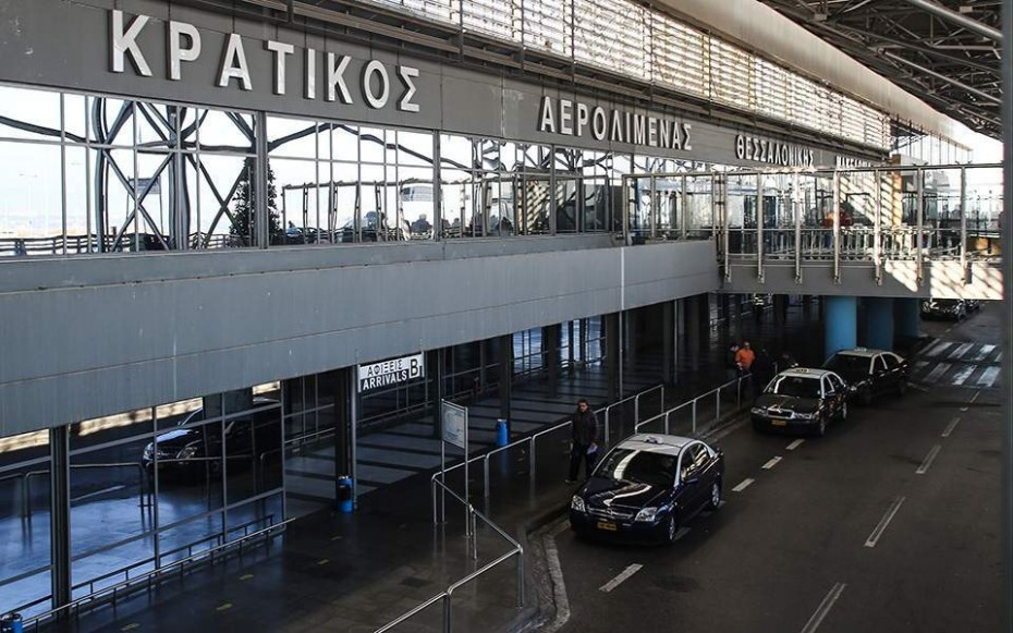 f39d44d519 Θεσσαλονίκη  Ακυρώσεις πτήσεων στο «Μακεδονία» λόγω της κακοκαιρίας ...